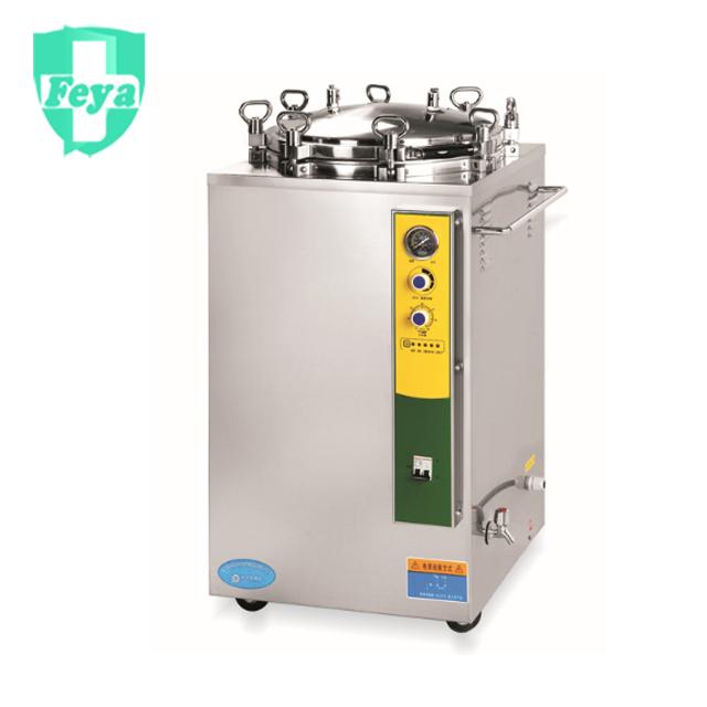 Вертикальный Автоклавный стерилизатор с цифровым дисплеем FY-LS-LJ Series 35 л/50 л/75 л/100 л/120 л/150 л