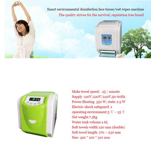 Автоматический диспенсер для полотенец в рулоне для горячей и холодной воды