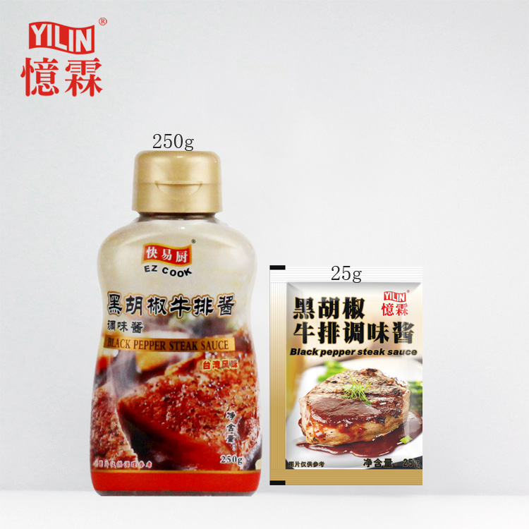 Hot Sales 250g Bottle Packing Black Pepper Sauce For Steak Buy Black Pepper Sauce Steak Sauce Black Pepper Steak Sauce Product On Alibaba Com