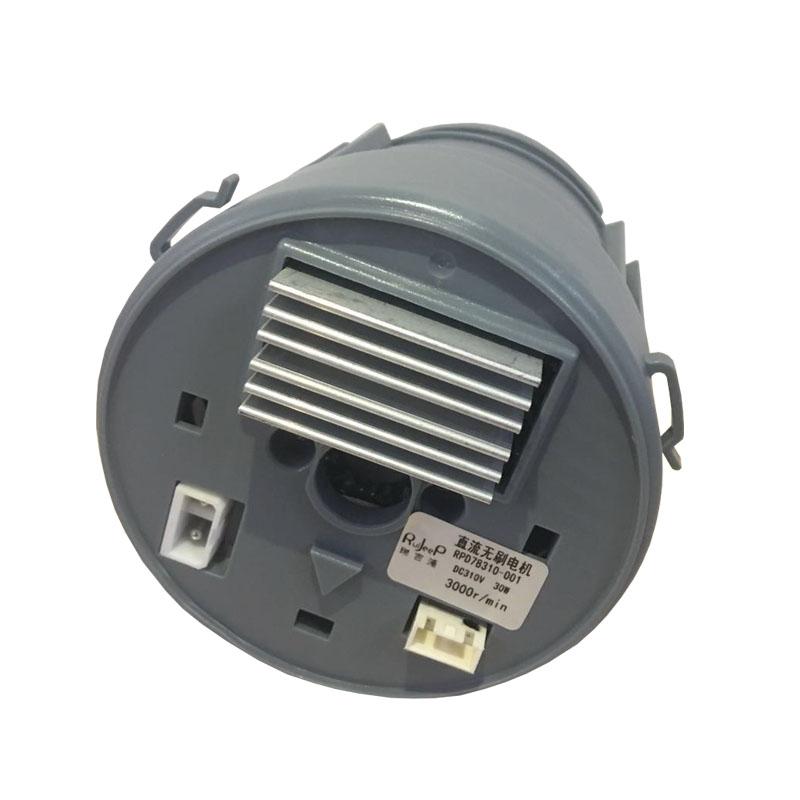 Бытовой Электрический dc посудомоечная машина двигатель насоса