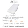 JYM-003K