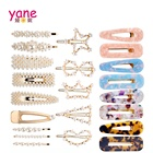 Fashional hair accessories about acid and pearl hair clip for women