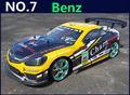 Large 1 10 RC Car High Speed Racing Car 2 4G Benz Roadster 4 Wheel Drive