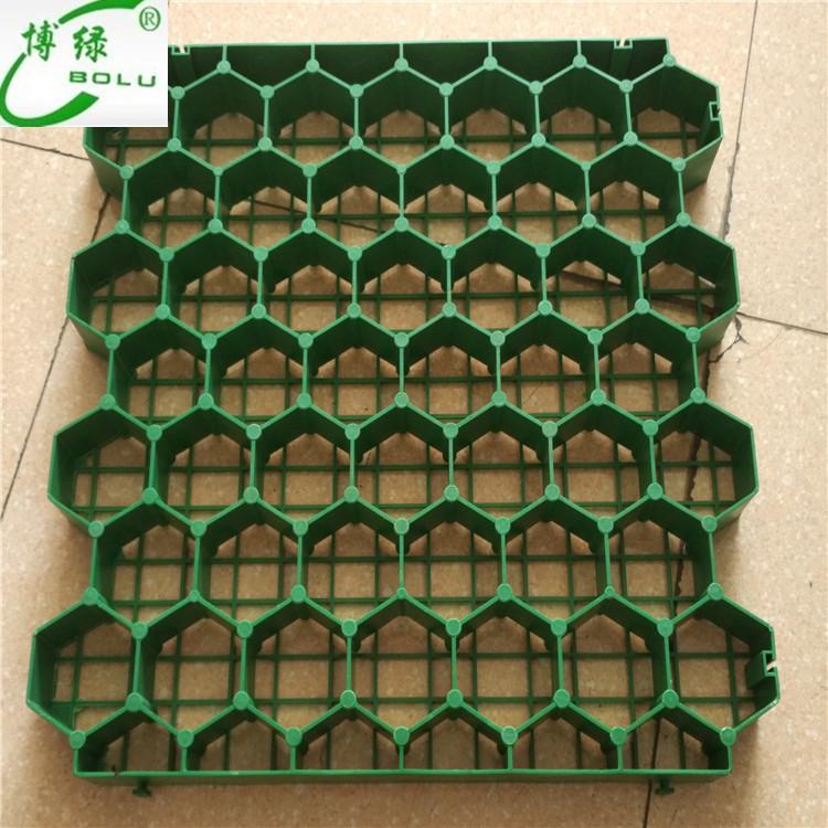 Factory High quality plastic lighting honeycomb gravel driveway grass paver grid