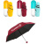 Compact Pocket Mini  Folding Umbrella with Capsule Case