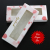 Default Paper Box