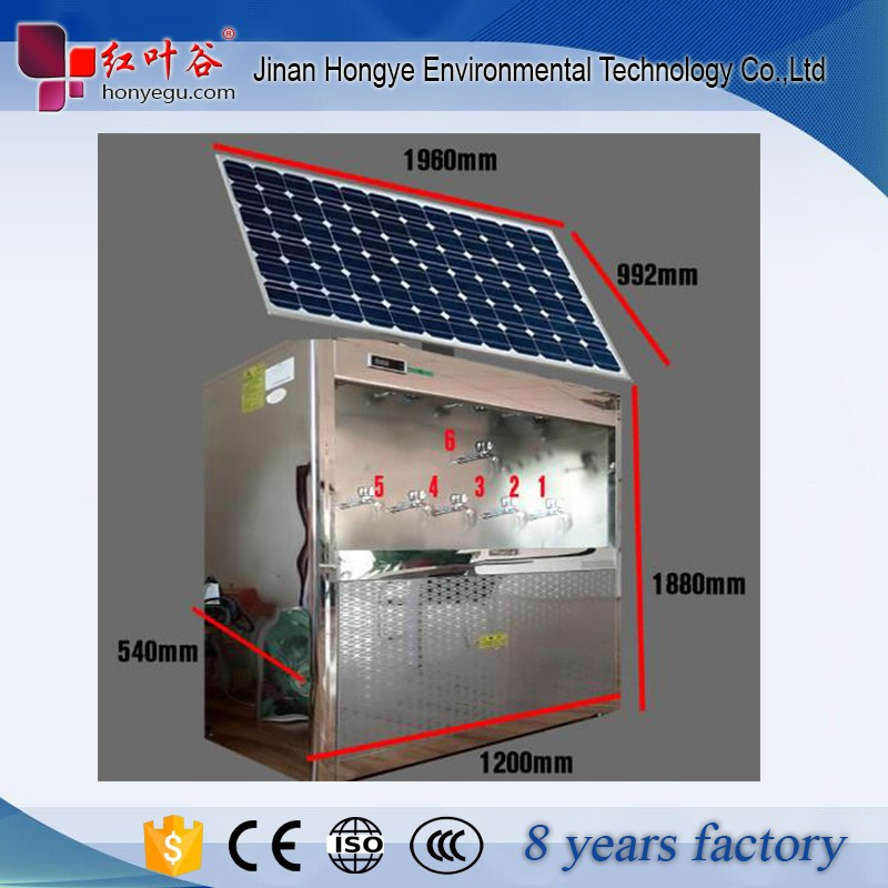 Industrial Solar Powered 6 Faucets Water Dispenser Buy