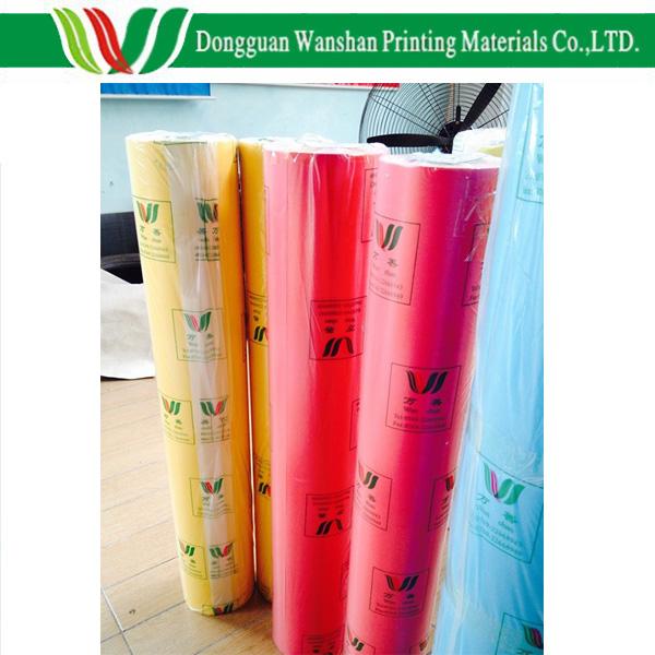 2015 г., Dongguan Wanshan, модный стильный высококачественный тканевый чехол для книг