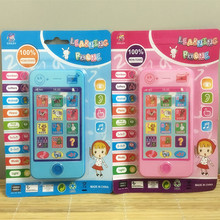 Free shipping children's educational simulationp music mobile phone 4G the latest version of russian language Baby phone WJ026