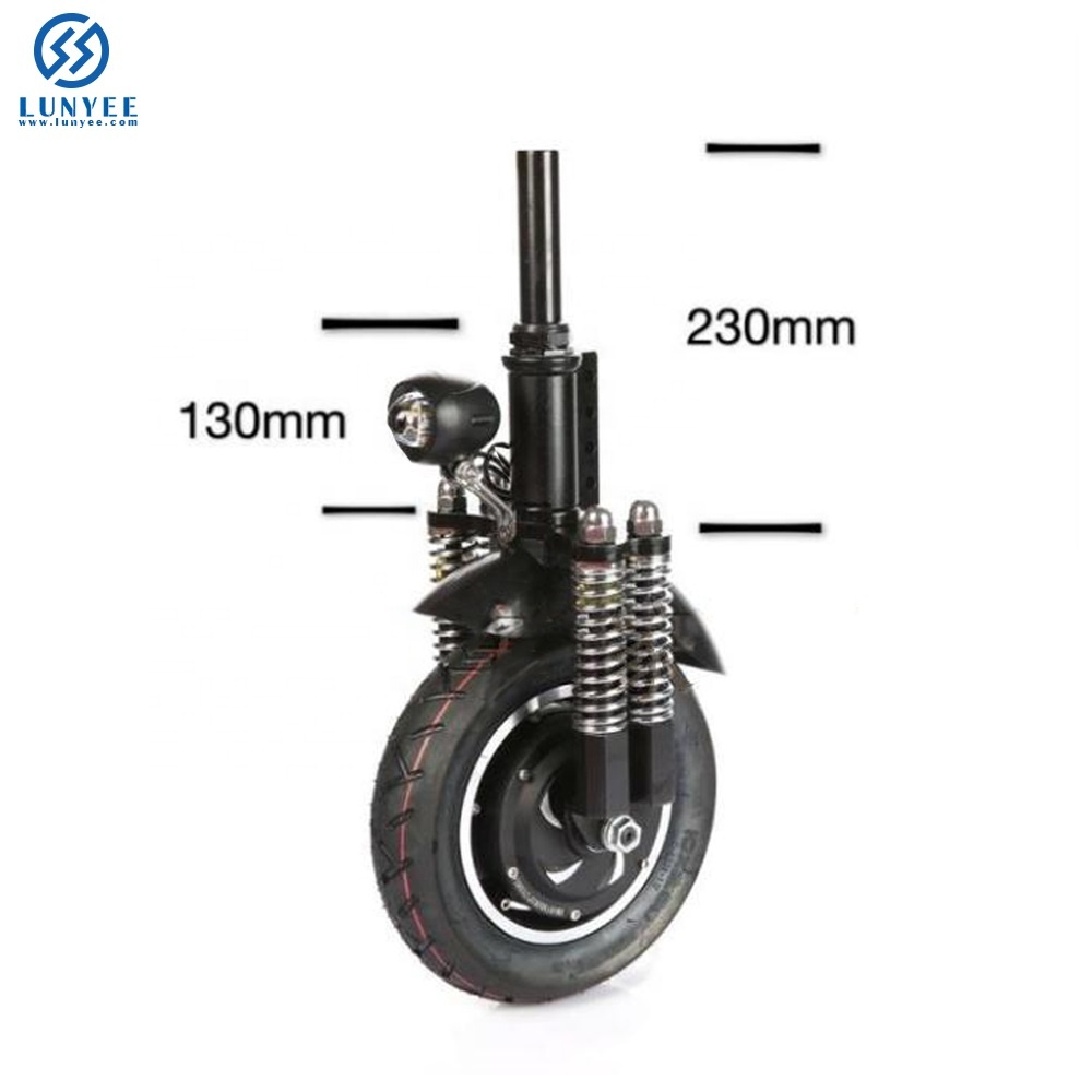 10 inch Electric Scooter Motor Wheel Shock Absorption Fork Modified Front Wheel Set Double Shock Absorber Scooter Accessories