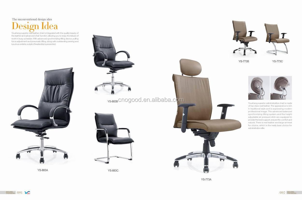 Ogood Executive Chair 883 773 Jpg