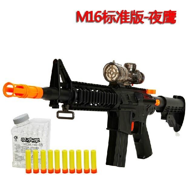 Nerf M16 Gallery