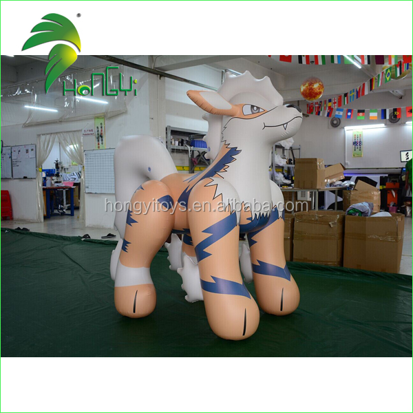 Awesome Inflatable Arcanine Animal Cartoon Toy From Hongyi