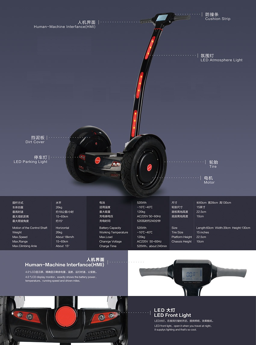 Hot electric shopping water scooter with bluetooth turkey electronic hoverboard with handle bar electric chariot balance scooter