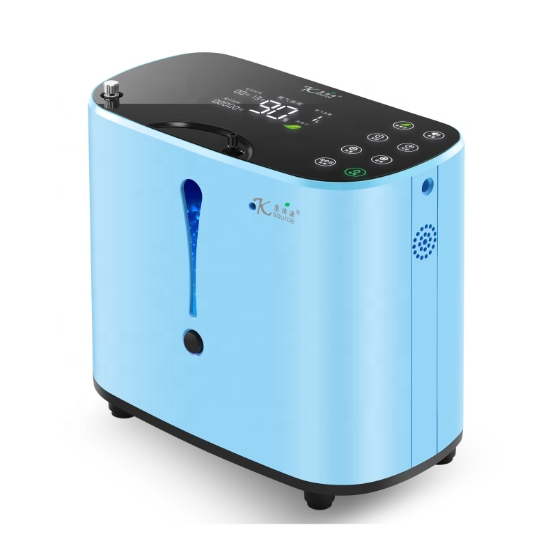 Amazon Mini Oxygen Concentrator Hot Sell Household CE Certificated Medical Electric 5L Plastic Free Spare Parts 1 YEAR Class II - KingCare   KingCare.net