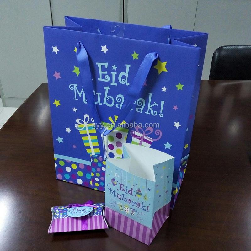 Set Hadiah Lebaran Tas Hadiah Tas Kertas Buy Hadiah Tas Eid Mubarak Gift Set Tas Belanja Mewah Product On Alibaba Com