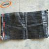 Трубчатый черного цвета