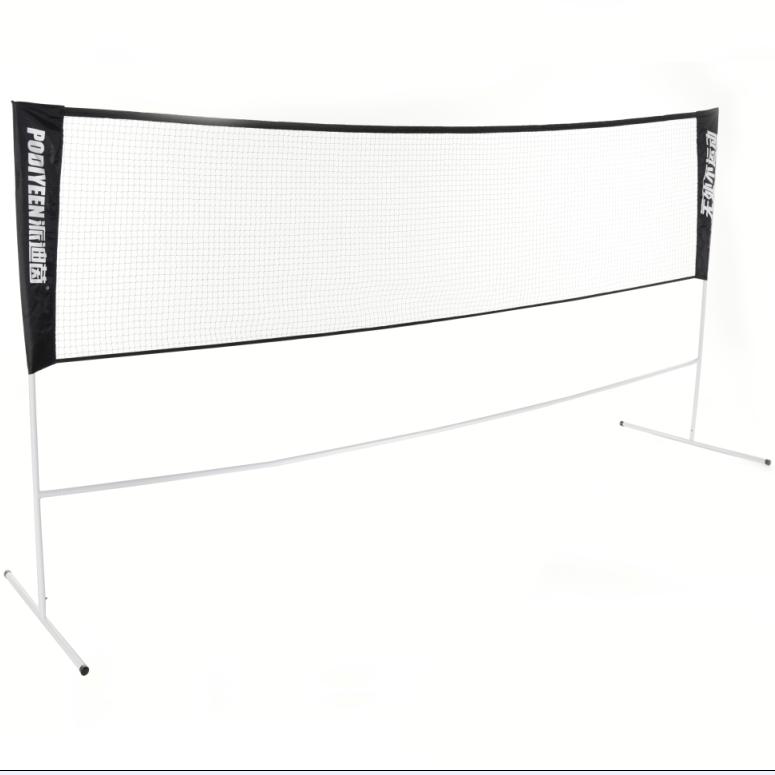 شراء شبكة الكرة الطائرة Buy شراء شبكة الكرة الطائرة شبكة مخصصة للكرة الطائرة شبكة داخلية للكرة الطائرة المحمولة Product On Alibaba Com