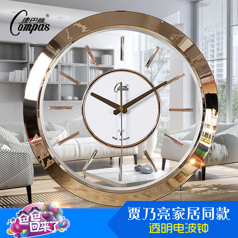 intelligent transparent clock fashion wall clocks creative ...
