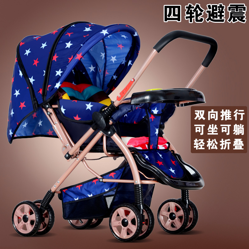 Popular Transformer Baby Stroller Buy Cheap Transformer
