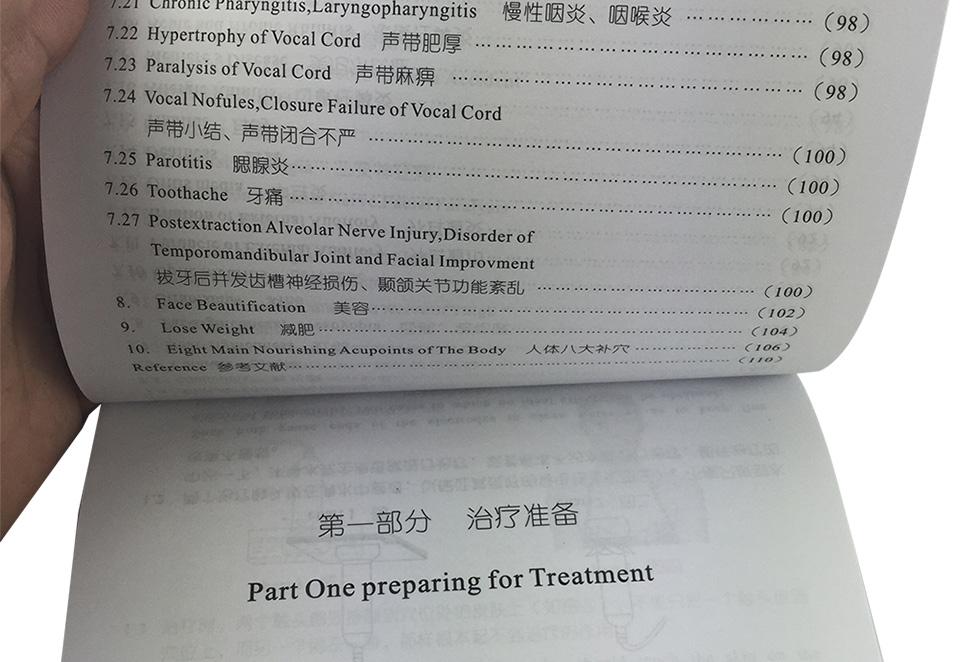 Calculese prostatitis kezelés