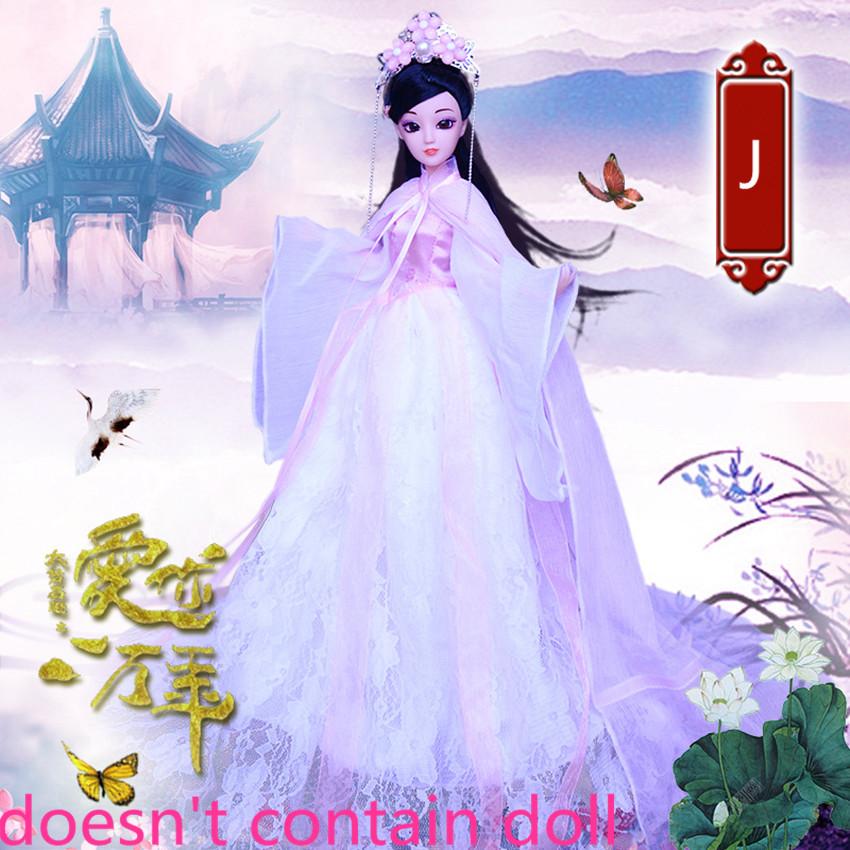 1 шт. Китайский классический стиль кукла старинный китайский костюм мифологическая Одежда для девочек аксессуары для игрушечной куклы(Китай)