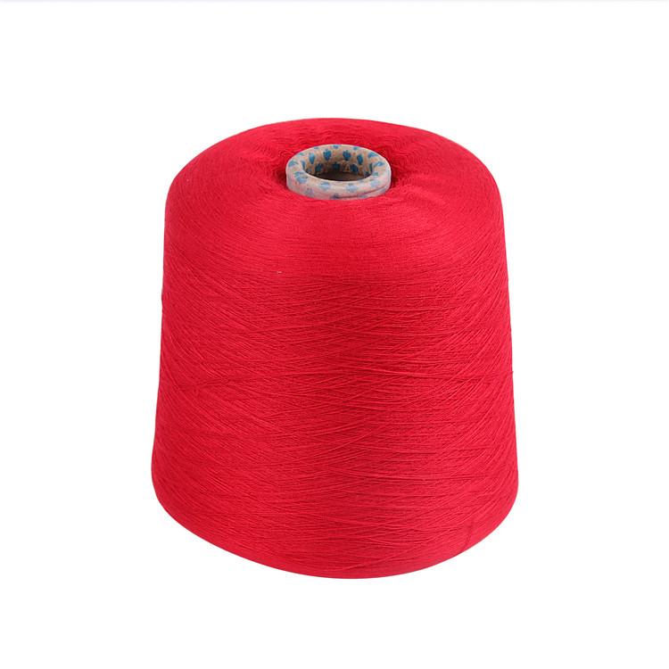 Top Sale 30S/2 high twist shiny 100% viscose yarn