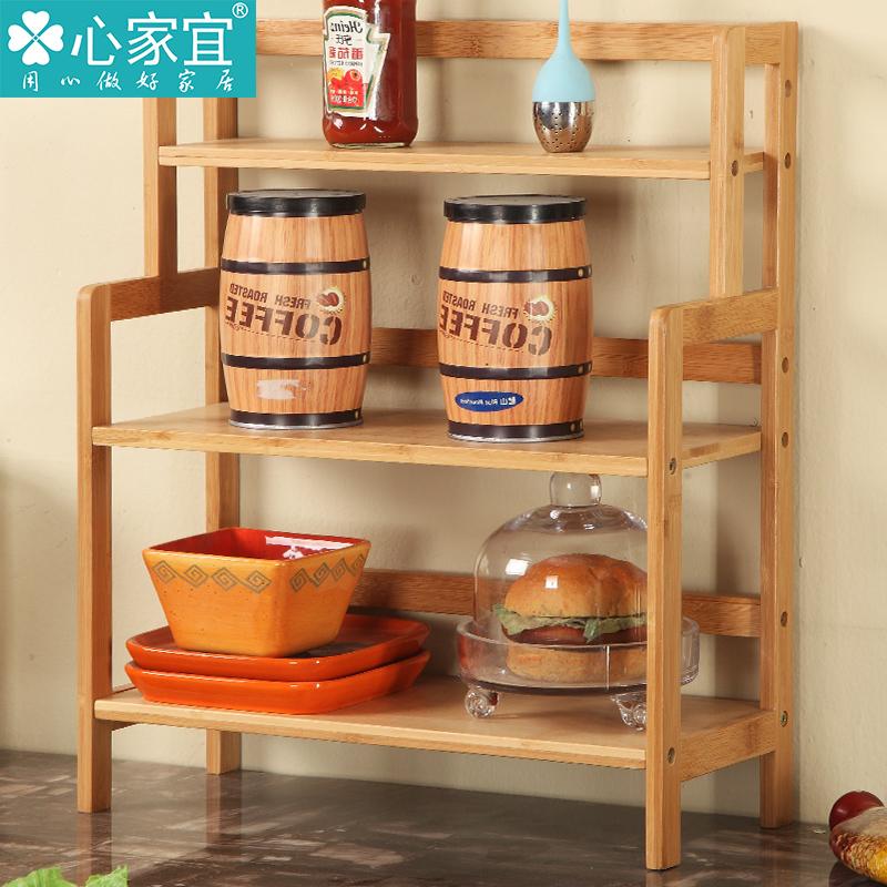 online kaufen gro handel balcony shelf aus china balcony shelf gro h ndler. Black Bedroom Furniture Sets. Home Design Ideas
