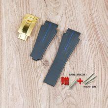 Мужские аксессуары для часов мягкий силиконовый ремень для часов, ремешок 20 мм 21 мм, черный(Китай)