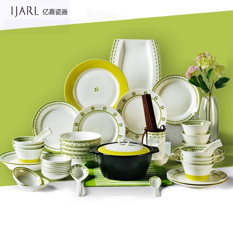 Yijia High Grade Ceramic Kitchen Tableware Bowl Chopsticks