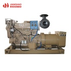 Generator Paralleling 800kw Generator Price 800KW Marine Diesel Synchronous Generator For Paralleling