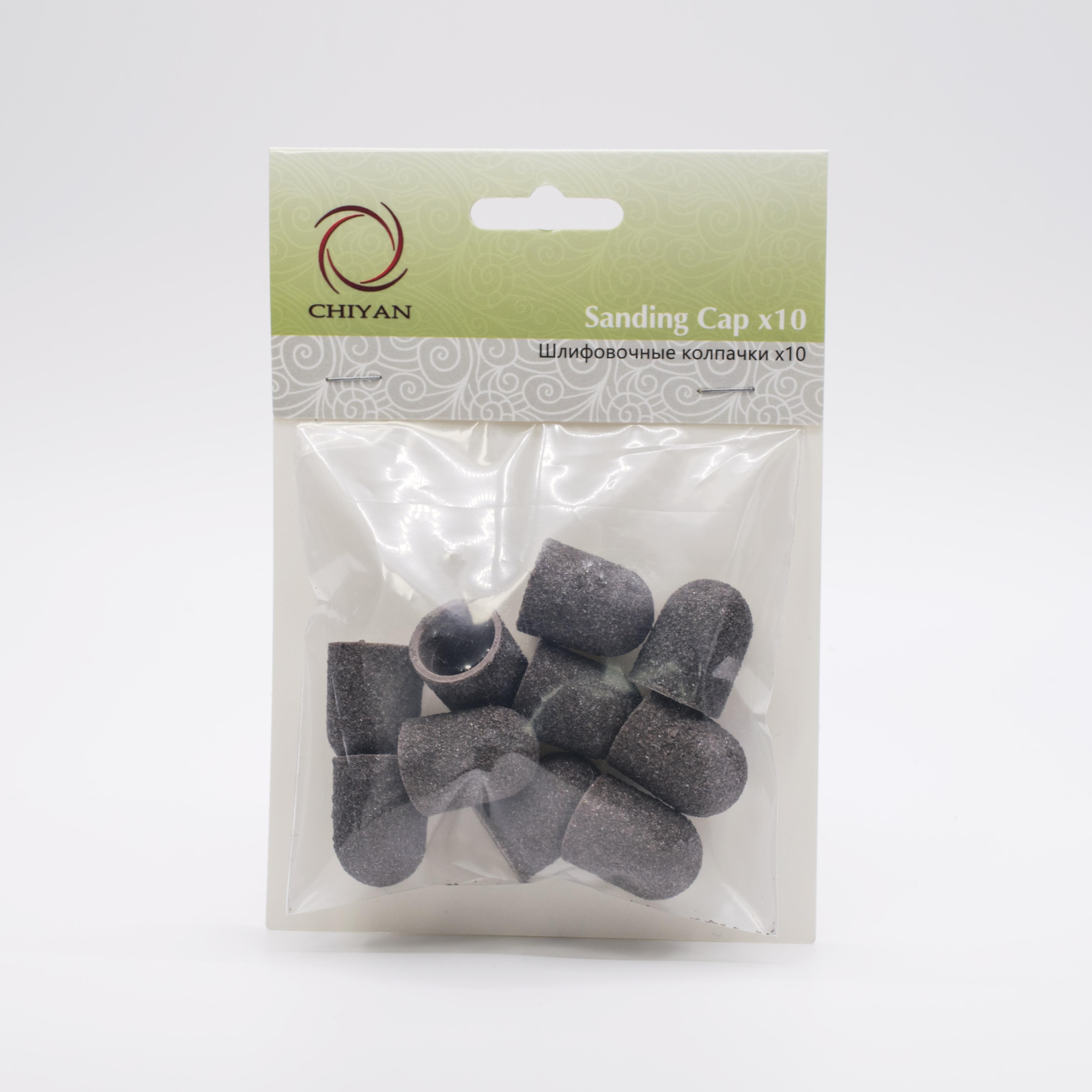 Абразивные шлифовальные ленты для диабетиков, 13 мм
