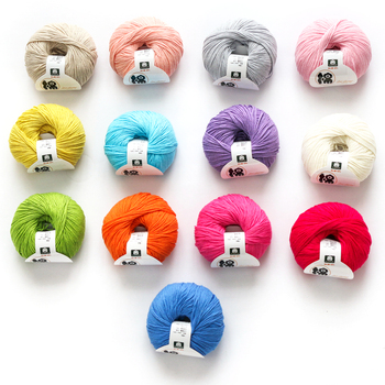 Wuge high standard beautiful cotton yarn for hand knitting
