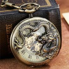 Роскошные Золотые Дракон механические Fob часы Феникс полые скульптура Механический Скелет карманные часы мужские цепи свадебные подарки(Китай)