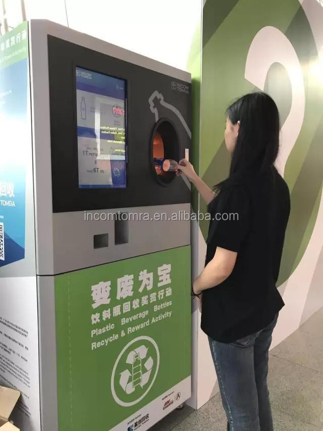 INCOM TOMRA пластиковые бутылки и алюминиевые коробки, Обратный торговый автомат