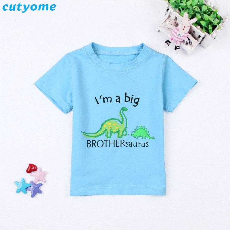 Brothersaurus TShirt T-Shirt Tee Kids Unisex Childrens Baby New Cute Brother