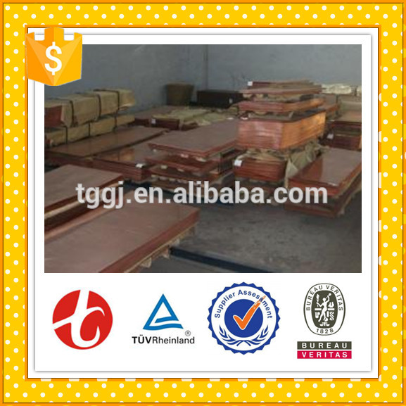 Профессиональная жесткая медная пластина ASTM B152 C10400 с сертификатом CE для химических веществ