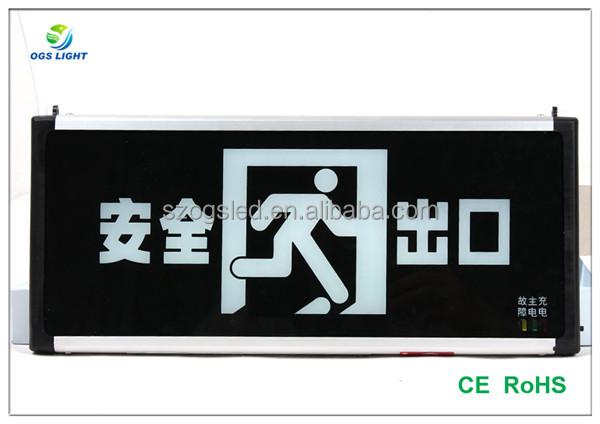 OGSELG09 подвесной аварийный светодиодный светильник зеленого цвета, подвесной светильник для ресторана, подвесной светильник для выхода