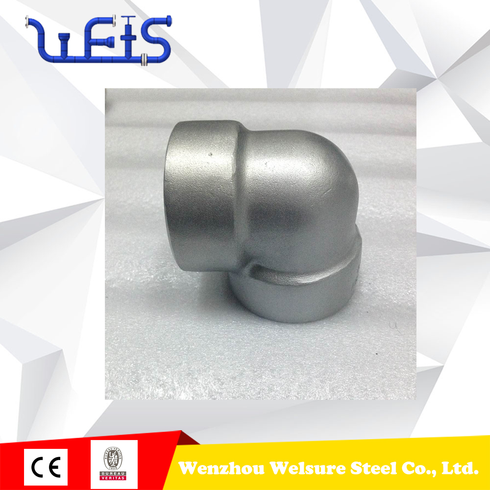 Pipe fitting MSS SP95 stainless steel DN50 304 Coupling