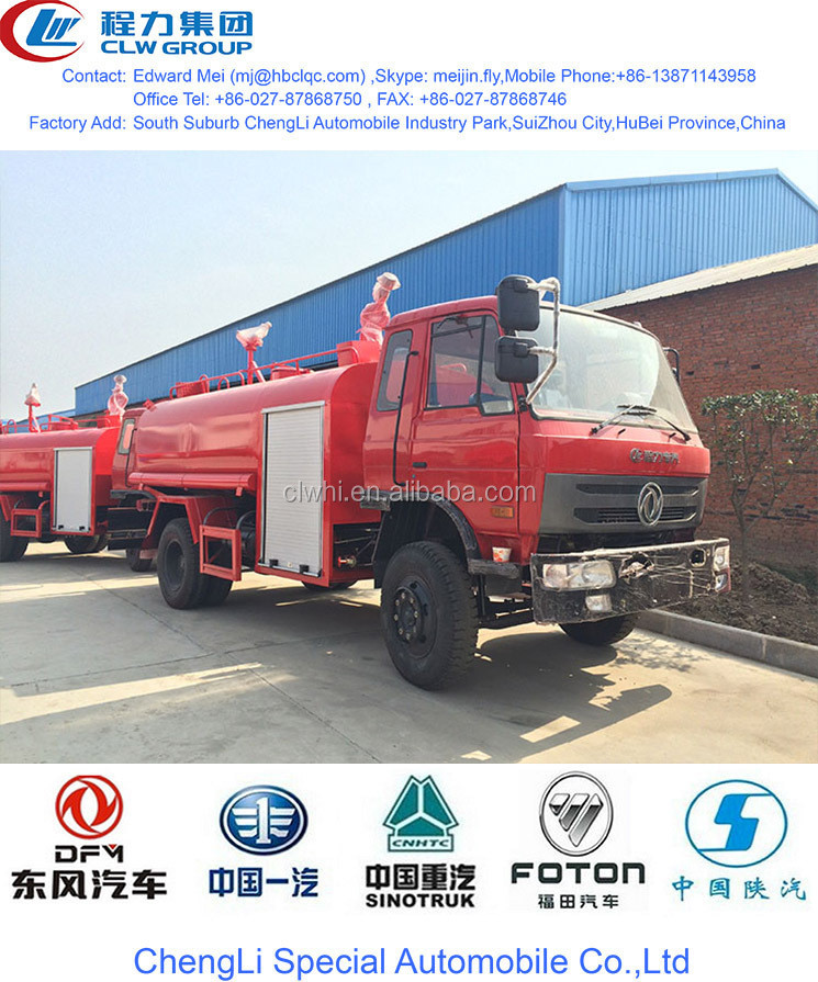 10000 liter water fire fighting truck for sale 10000 liter water fire fighting vehicle fire. Black Bedroom Furniture Sets. Home Design Ideas