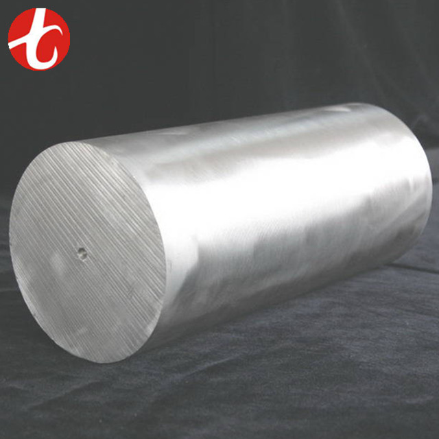 Слиток алюминия 99.7%