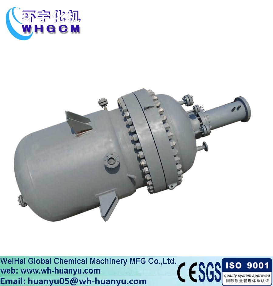 20l Industrial Jacketed Reactor With Cooling Coil,Magnetic Seal ...