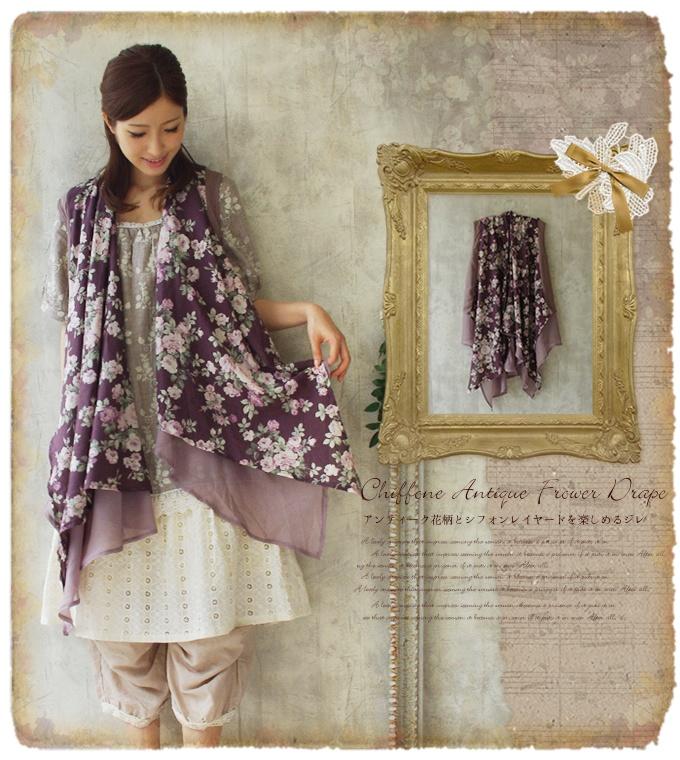 Compre Coletes Femininos na loja online da C&A. Aproveite e confira mais roupas de inverno. Troca Fácil em qualquer loja física da rede. Veja as opções de pagamento.