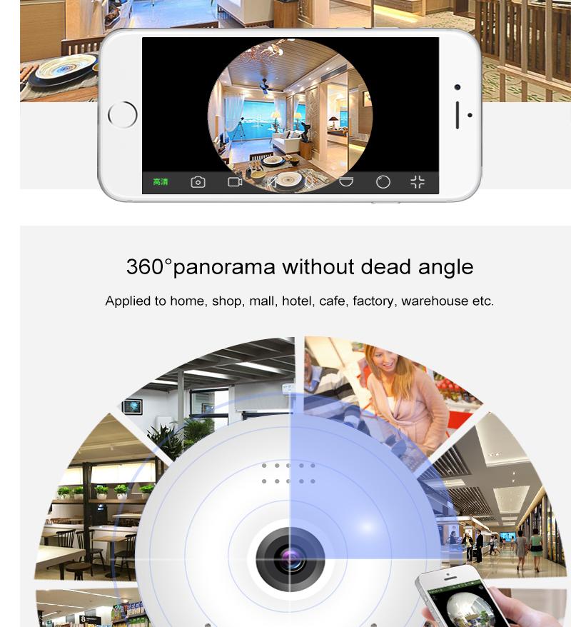 Беспроводная панорамная шпионская лампа 1080P WIFI Home HD Video 360, скрытая камера