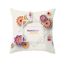 Подушка для фонарей Fuwatacchi Moon, чехол для Eid Mubarak Ramadan Kareem, наволочка для домашнего стула, дивана, автомобиля, декоративные подушки, 2020(Китай)