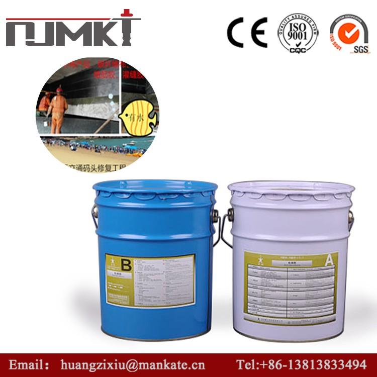 Пластиковые ISO сертификат с высоким качеством