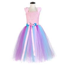 Пастельное Тюлевое платье, Lol Unicorn, платье для дня рождения, для девочек, с цветами, Lol, кружевное, без рукавов, длинное, вечернее платье(Китай)