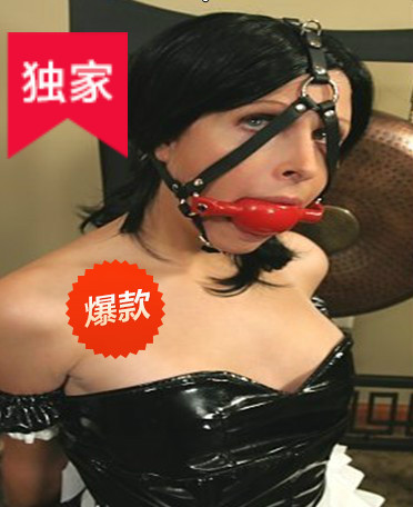 Female masturbation tumblr