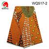 WQ517-2