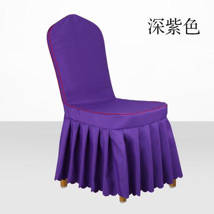 Китайский поставщик, оптовая продажа, Белый Свадебный чехол на стул из спандекса с рюшами и оборками